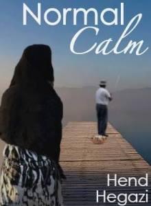 Normal Calm