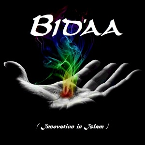 bidat-2