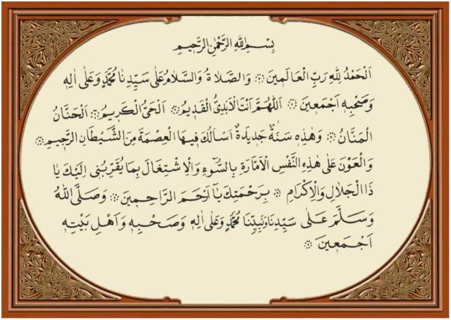 muharrem düâ (3 times, on the 1st day of muharram)