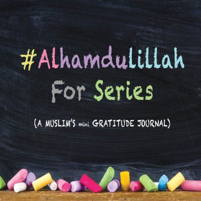 Alhamdullillah For Series