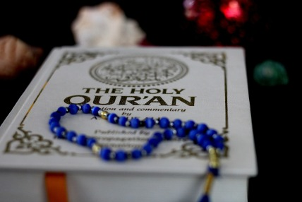 holy-quran-1409496_1920