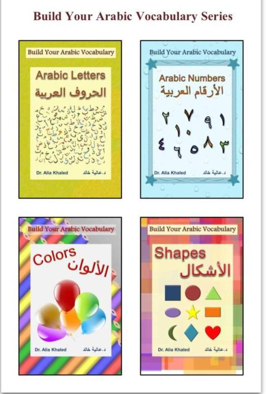 Build Your Arabic