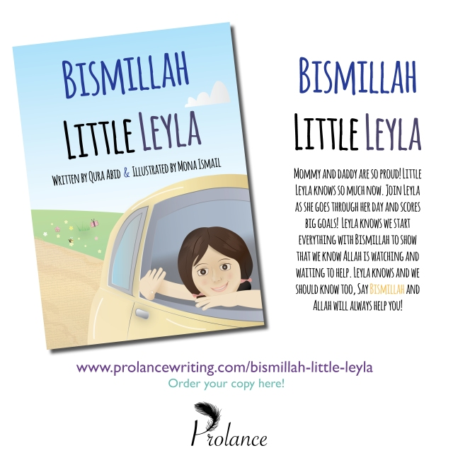 bismillah-little-leyla-launch-poster