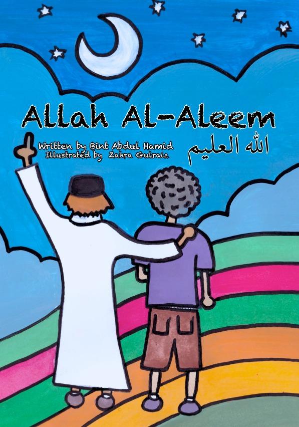 Allah Al-Aleem Front Cover