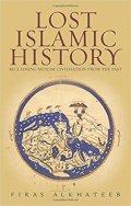 lost islamic history 2