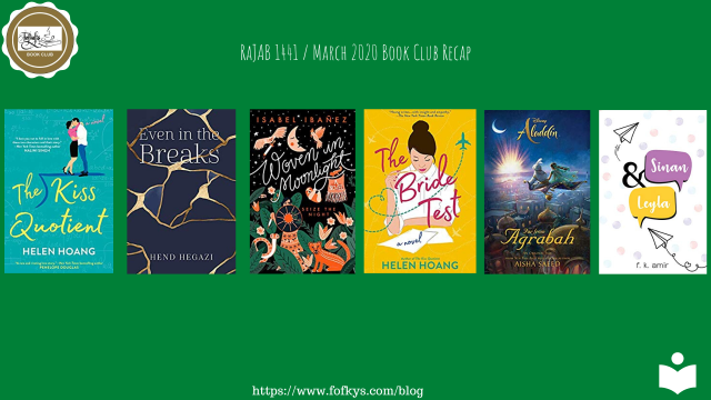 rajab 1441 book club