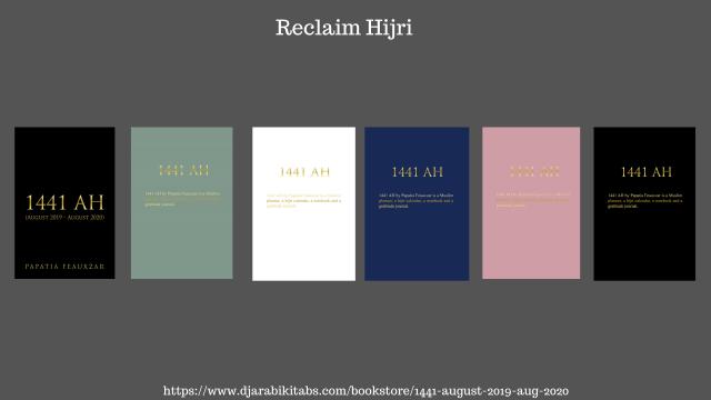 RECLAIM HIJRI 1