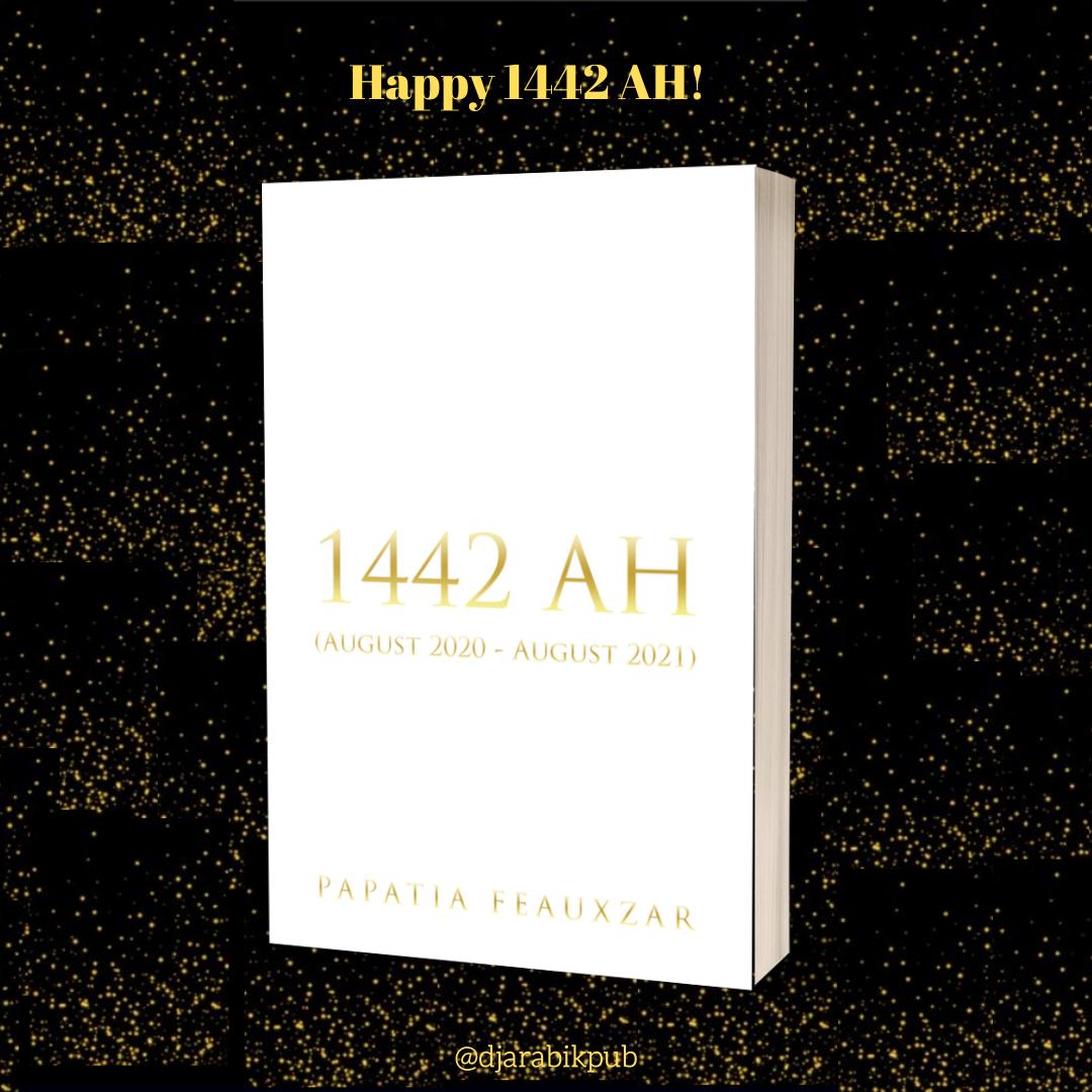 1442 AH MEME 1